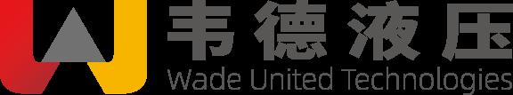 济南韦德联合科技发展有限公司